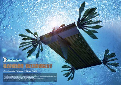 bamboo_recumbent_01_source