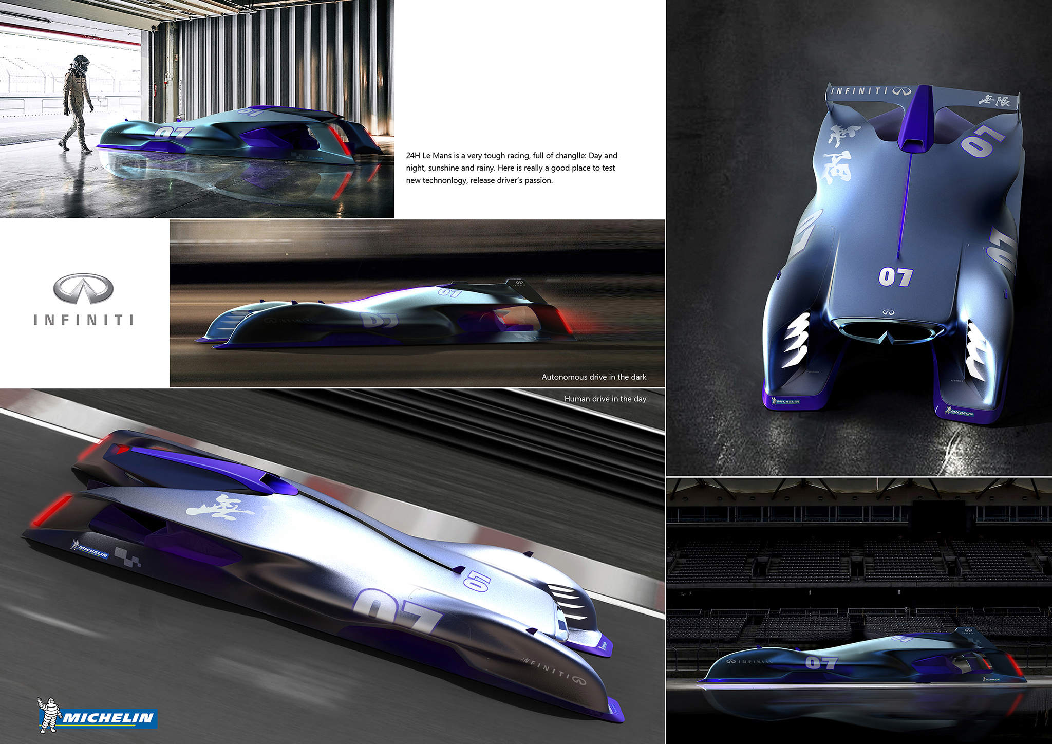 Infiniti le mans 2030 by tao ni china michelin for Design piscine le mans